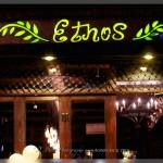 Ethos Meze Restaurant