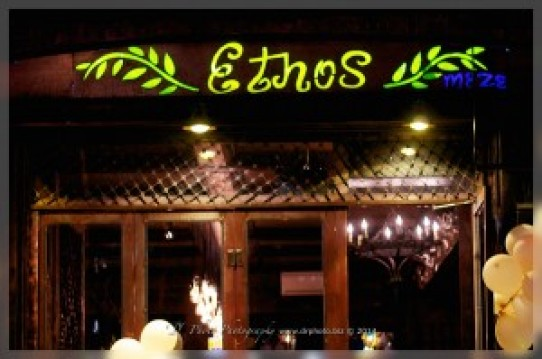 Grand Opening of Ethos Meze